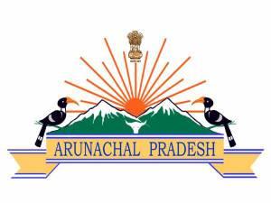 Arunachal Pradesh Police Constable Recruitment