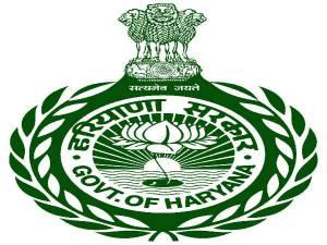 HSSC Recruitment For Various Posts
