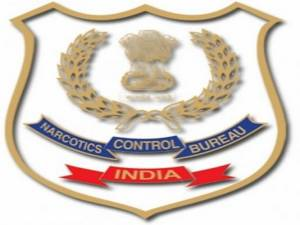 Narcotics Control Bureau Recruitment 2017