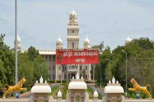 Tamil University Recruitment 2017: Apply Now!