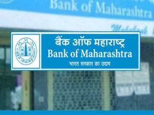 Bank of Maharashtra Recruitment 2017: Apply for Va