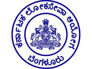 Online Application For 2015- Gazetted Probationers