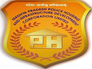 MPPHC Recruitment 2017: Apply Now!