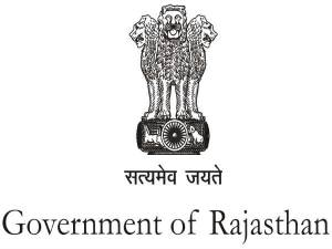 RBSE Supplementary Board Exam Results 2017 Out