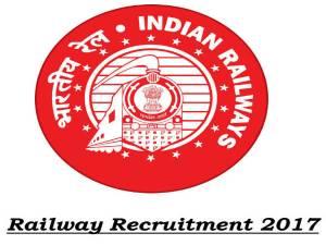 RRC Recruitment 2017