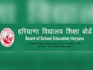 Haryana Open School Admissions Begin: Apply Now!