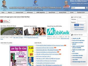 Vacancies In MP Vidyut Vitaran Company