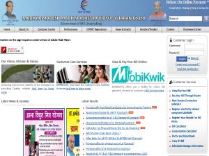 Vacancies In MP Vidyut Vitaran Company