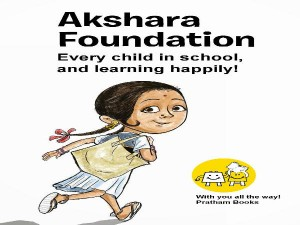 Akshara Foundation The Face Of Modern Education