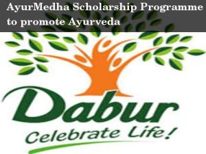 Dabur India S Ayurmedha Scholarship Programme To Promote Ayurveda