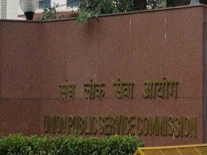 Upsc Engineering Services Prelims Exam Results Declared