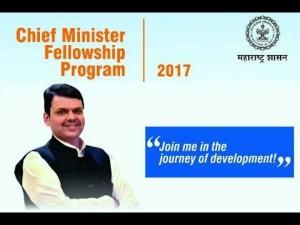 Cm Fellowship Program 2017 Apply Now
