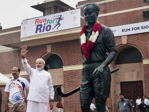National Sports Day Remembering Hockey Wizard Dhyan Chand