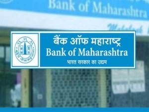 Bank Of Maharashtra Recruitment 2017 Apply Various Posts Now