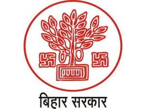 Bihar Board Class 12 Exam Results 2018 Released