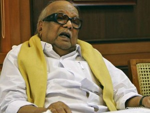Karunanidhi Passes Away At 94 Tamil Nadu Government Declares Holiday For Educational Institutes