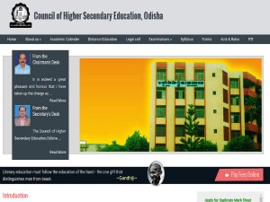 Chse Result 2019 Steps To Check 2 Result Odisha Arts And Commerce