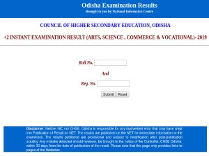 Chse Odisha 2 Instant Exam Result 2019 Announced For Arts Commerce Science And Vocational