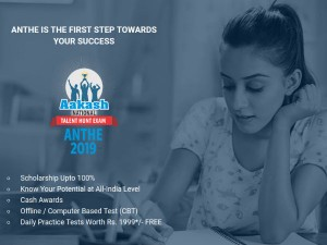 Aakash Anthe Result 2019 How To Check Class 8 9 10 11 And 12 Results