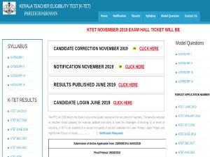 Ktet Admit Card 2019 Check Kerala Teacher Eligibility Test November Exam Date And Direct Link