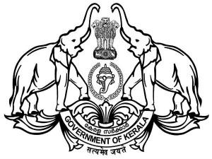 Kerala Sslc Say Time Table 2020 Check Exam Dates For Thslc And Ahslc Say Exam 2020