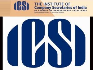 Cseet Result 2020 Check Icsi Cs Executive Entrance Test Cseet Result November 2020