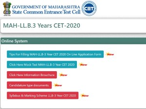 Mht Cet Law Result 2020 How To Check Mh Cet Law Result 2020