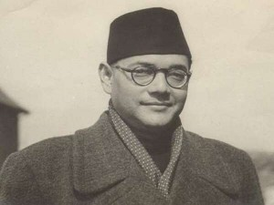 Netaji S 125th Birth Anniversary