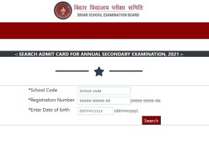 Bihar Board 10th Admit Card 2021 Check Link To Download Bseb Matric Admit Card 2021