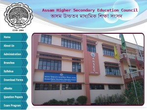 Assam Class 11 Exams 2021 Cancelled Ahsec Promotes 1st Year Hs Students