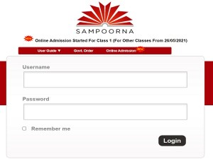 Kerala School Admission Form 2021 Begins For Class 1 And Other Classes