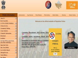 Rajasthan Police Constable Answer Key 2021 Download Pdf At Police Rajasthan Gov In
