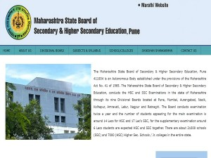 Maharashtra Hsc Marksheet Download