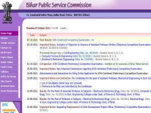 Bpsc 65th Final Result 2021 Declared Check Toppers List And Merit List