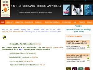 Kvpy Admit Card 2021 Download Iisc Kvpy Hall Ticket At Kvpy Iisc Ernet In