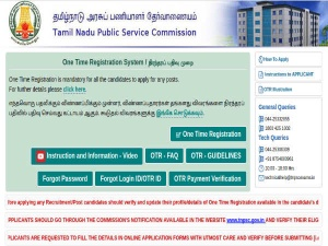 TNPSC Recruitment For Sub-Inspector Of Fisheries 2019