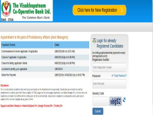 VCBL Recruitment 2019 For 25 Probationary Officers; Earn Up To INR 33,000 Per Month