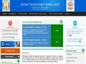Thoothukudi Cooperative Bank Recruitment For 83 Assistant Posts. Earn Up To Rs. 47,500 Per Month