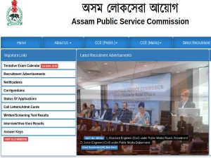 APSC Recruitment 2019: Apply Offline For 463 Assistant And Junior Engineer (Civil) Post In Assam PWD