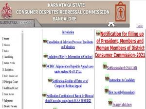Karnataka Government Recruitment 2021 For 56 KSCDRC President, Member And Women Member. Apply Before July 1