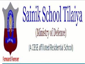 Sainik School Recruitment 2021 For 18 General Employee At Tilaiya Sainik School, Apply Offline Before July 20