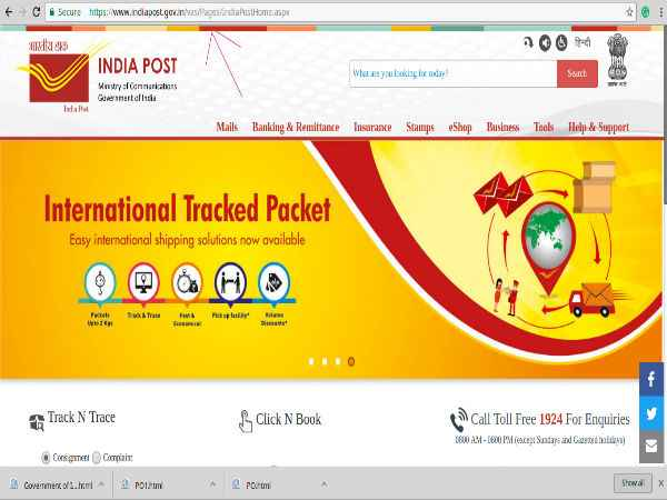 UP Postal Circle Recruitment 2018: Check Salary And How To