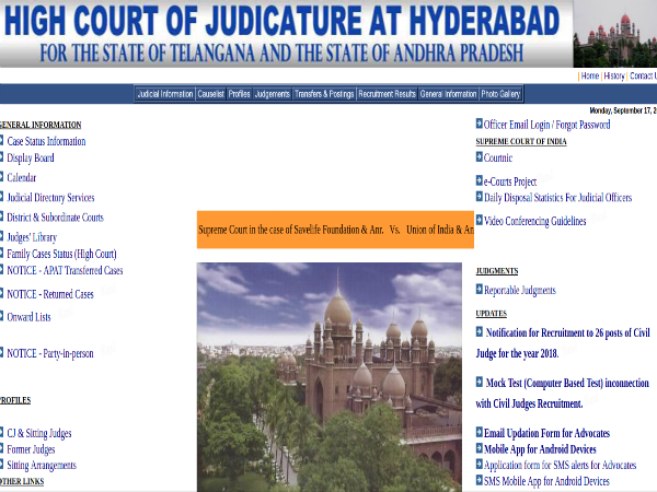 Hyderabad High Court Recruitment 2018 For 26 Civil Judge