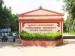 Pondicherry University Announced DDE Exam Results June 2018