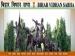 Bihar Vidhan Sabha Recruitment: 41 Posts