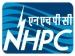 NHPC Recruitment: Apprentices