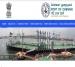 Chennai Port Recruitment 2020: SAO Posts