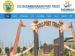 VOC Port Trust Recruitment 2020: EE Post