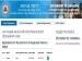 WCD Mandya Recruitment 2021: 159 Anganwadi Posts